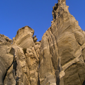 Rock formations at Paros Environmental Park