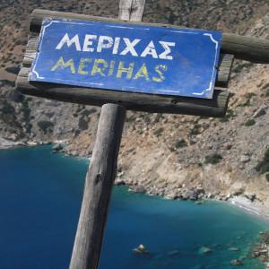 Merichas bay and Ammoudi beach, Iraklia