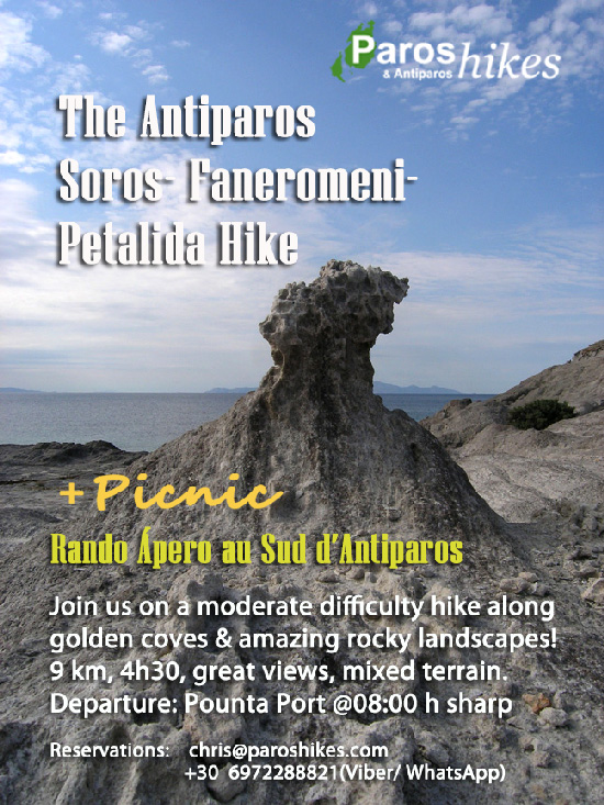 The Antiparos Soros- Faneromeni Bay- Petalida Hike - Paros Hikes