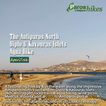 North-Antiparos-Diplo-Kavouras-Aqua-Hike
