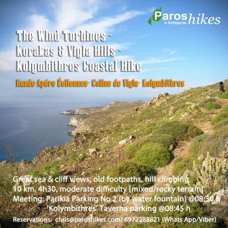 Wind-Turbines-Korakas-Kolymbithres-Hike2017