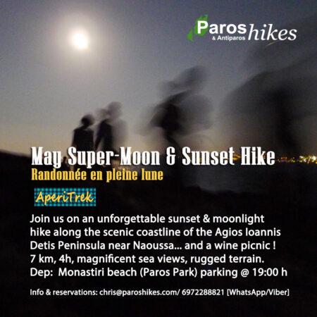 Walkers-under-Full-Moon-in-May-Paros-Hikes