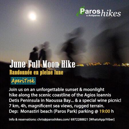 people-walking-undel-full-moon-in-Paros-Park