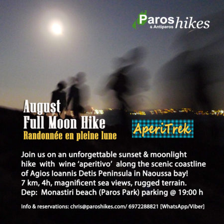 Full-Moon-Detis/Paros Park-Hike August 19