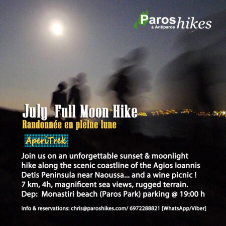 Full-moon-Hike-Paros-Park-July