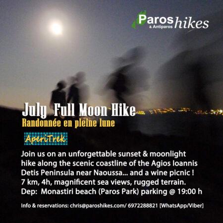 Full-moon-Hike-Paros-Park-July