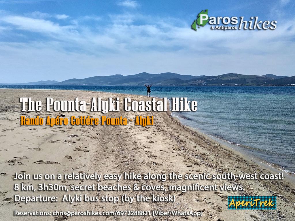 Pounta-Alyki-Morning-Hike