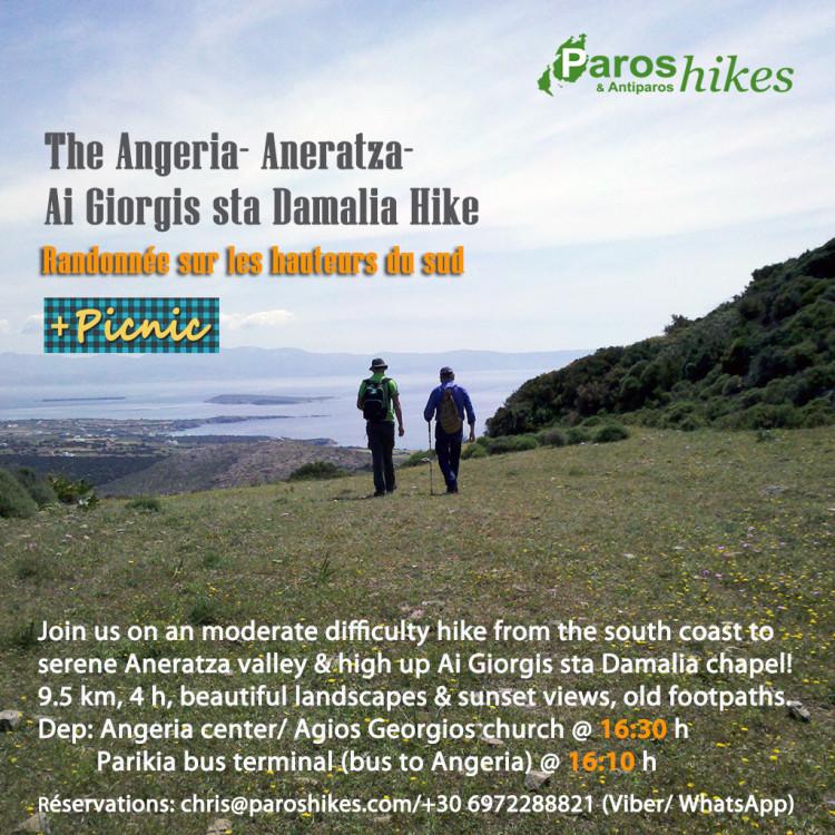 Angeria-Aneratza-Ai-Giorgis-Circular Hike