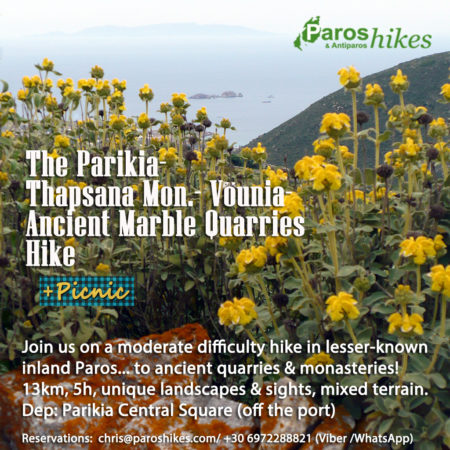 Parikia-Thapsana Mon.-Ancient Marble Quarries Hike on Paros Island, Greece