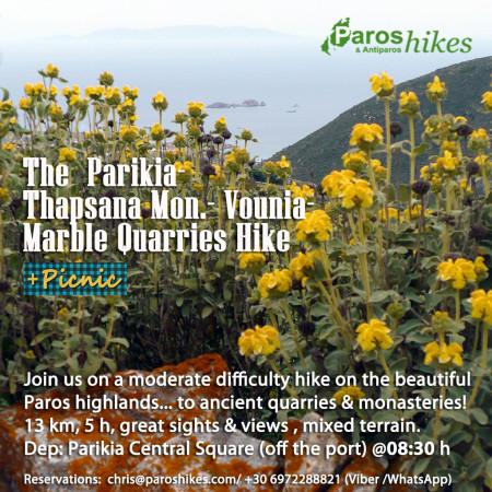 Parikia--Kakapetra-Thapsana-Vounia--Marathi-Hike