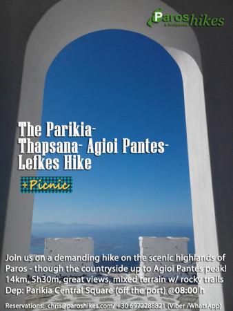 Parikia-Thapsana-Agioi Pantes Hike