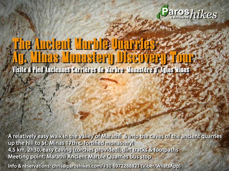 Ancient Quarries-Marathi-Ag. Minas Monastery