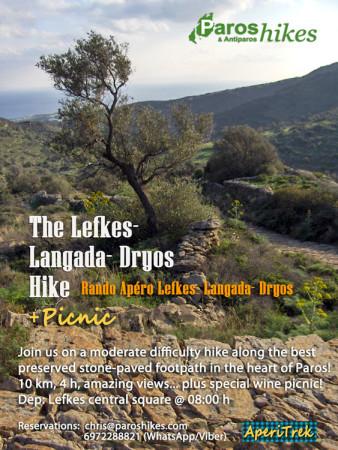 Lefkes-Dryos-Langada Hike