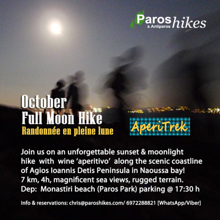 Full-Moon Hike Oct. 17