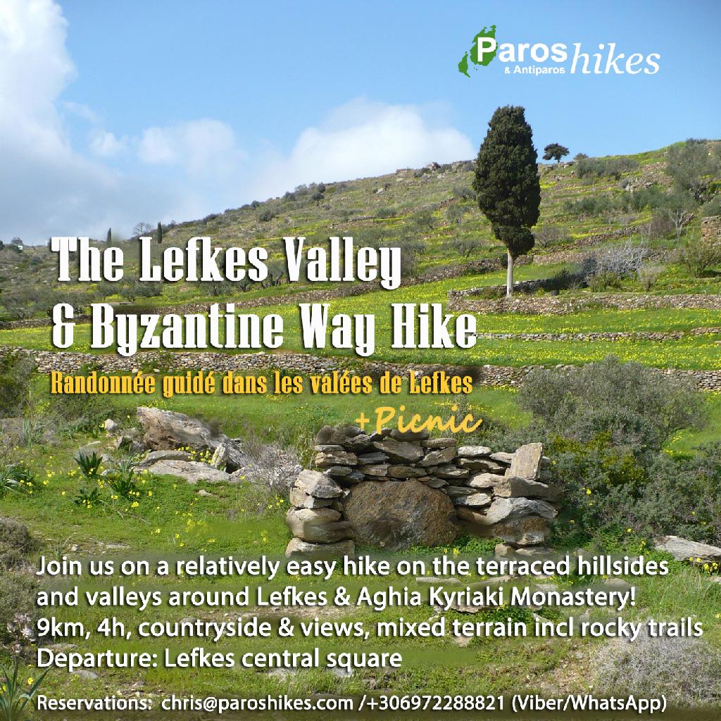 Lefkes valley- Byzantine Way Hike & Picnic